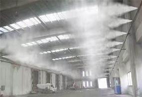 高压微雾除尘现场