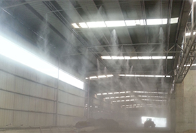 车间高压微雾除尘