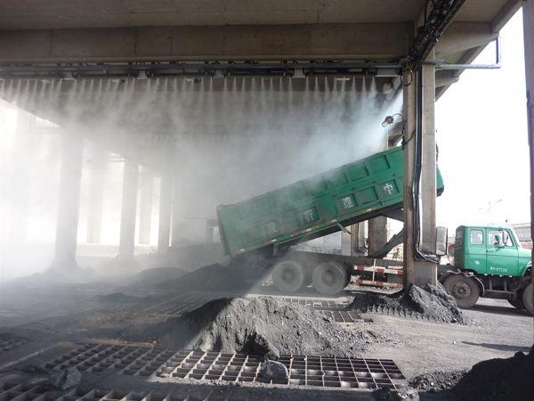 干雾抑尘的技术原理是什么?